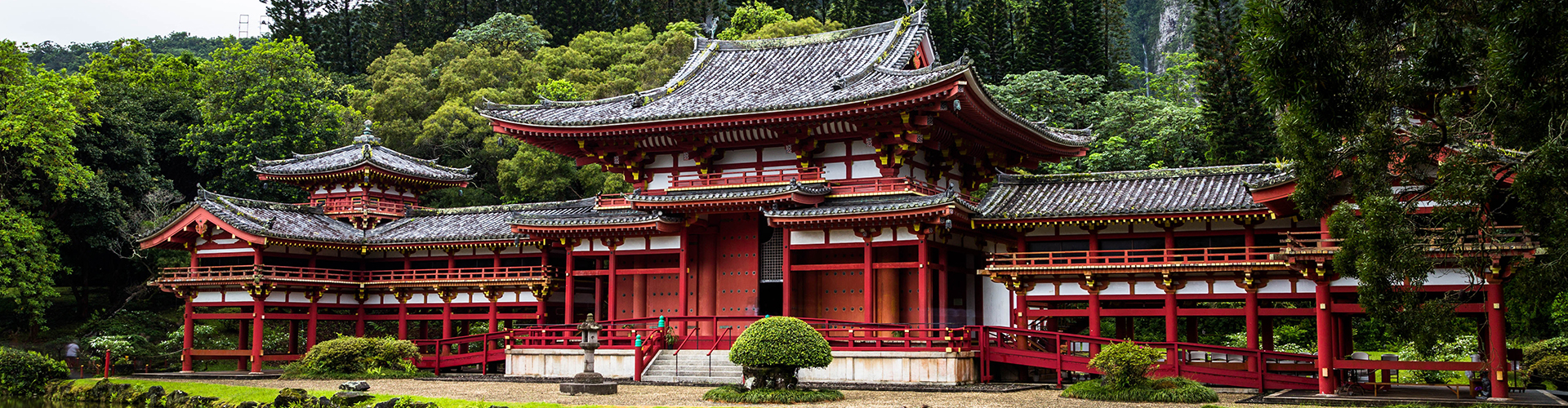 Japanese Gardens W e Love